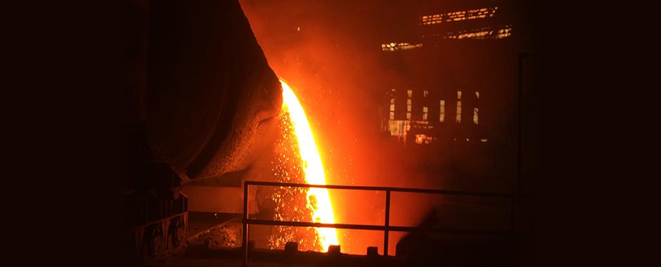 Çelikhane